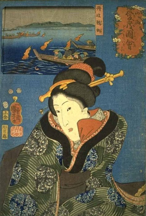 Kuniyoshi - Celebrated Products of Mountains & Seas (Sankai medetai zue), No