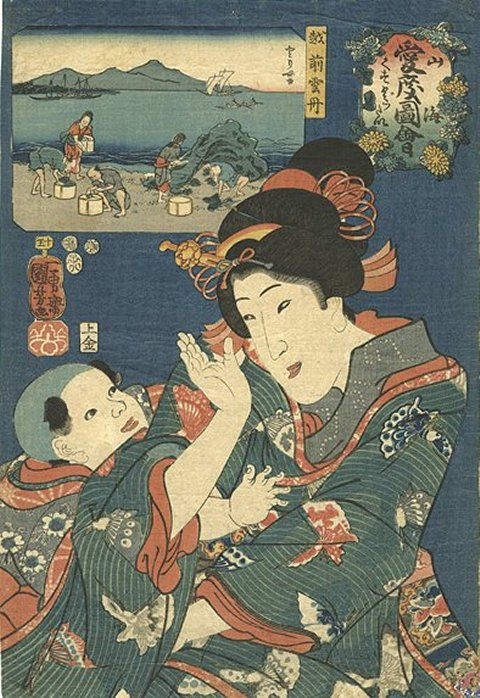 Kuniyoshi%20-%20Celebrated%20Products%20of%20Mountains%20&%20Seas%20(Sankai%20medetai%20zue),%20No.%2015,%20Sea%20urchins%20from%20Echizen%20Province,%20Ticklish