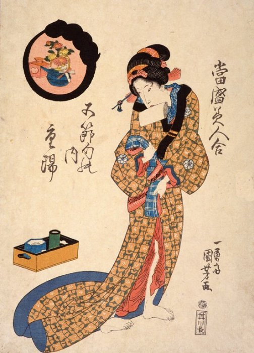Kuniyoshi - Comparison of Modern Beauties for the Five Festivals (Tôsei bijin awase gosekku no uchi), Chrysanthemum Festival