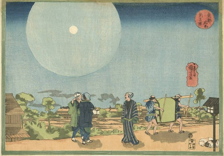 Kuniyoshi - Celebrated Views of the Eastern Capital (Tôto meisho), The Yoshiwara Embarkment by Moonlight