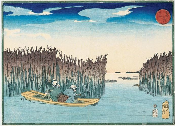 Kuniyoshi - Celebrated Views of the Eastern Capital (Tôto meisho), Ômori, gathering nori (seaweed), c