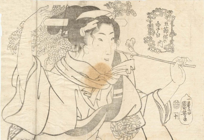 (1843-47) Gosekku no uchi (from MFA)