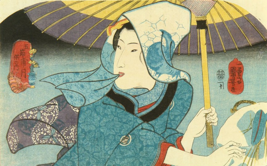 beauty holding an umbrella, titled Hozuki (Probably 21st day of the second month), from Gosekku no uchi (Five festivals), c