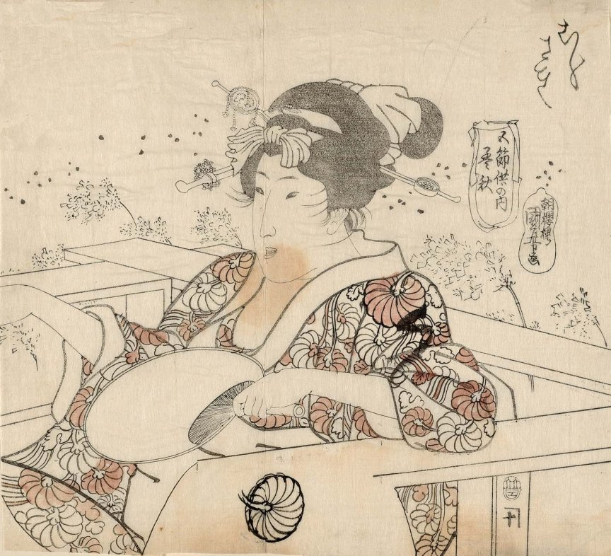 (1843-47) Early Autumn (M_sh_), from the series Five Festivals (Go sekku no uchi) (from MFA)