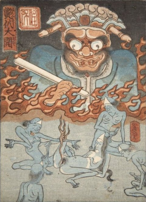 Kuniyoshi - Ghost Stories- Night Procession of the Hundred Demons ( Kaidan hyakki yagyô), c 1836, Sexy Prick, Big Pussy (Enmara daibolo)