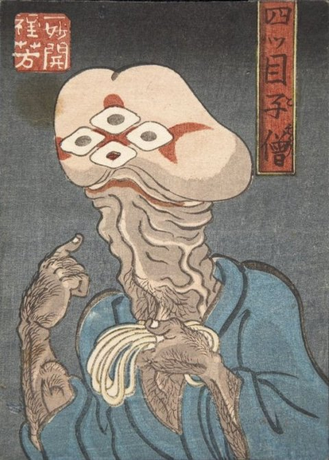 Kuniyoshi - Ghost Stories- Night Procession of the Hundred Demons ( Kaidan hyakki yagyô), c 1836,Four-eyed Acolyte (Yotsume kozô)