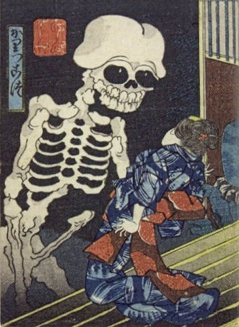 Kuniyoshi%20-%20Ghost%20Stories-%20Night%20Procession%20of%20the%20Hundred%20Demons%20(%20Kaidan%20hyakki%20yagyô),%20c%201836,%20Penis%20Skeleton%20(Karikkotsu)