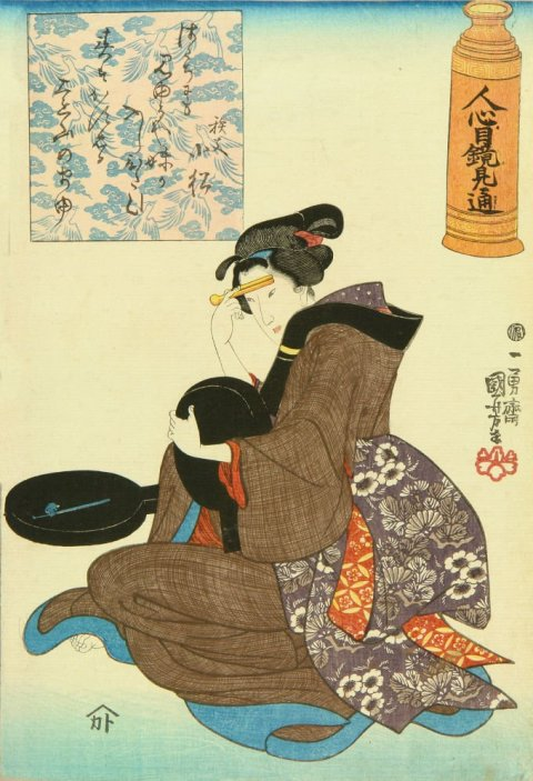 Kuniyoshi%20-%20Glasses%20for%20Inspecting%20the%20Human%20Heart%20(Jinshin%20megane%20no%20mitôshi),%20R152,%20c.1845,%20beauty%20holding%20a%20mirror%20and%20hairpin,%20c.1844