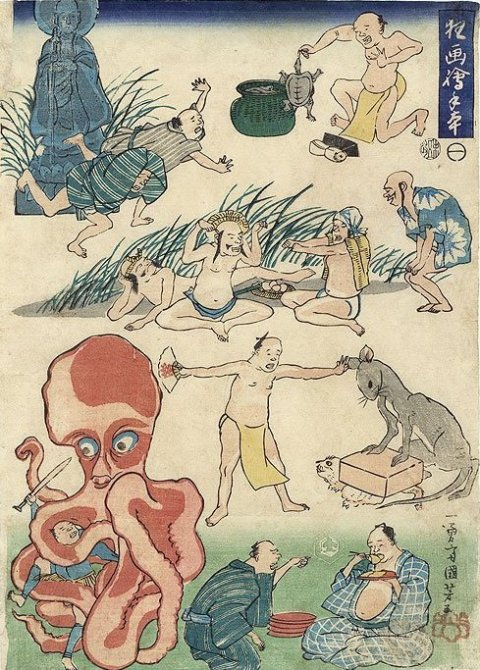 Kuniyoshi - Illustrated Examples of Mad Sketches (Kyôgwa ye-tehon, R222), No