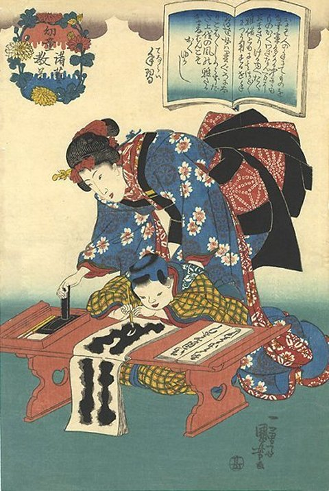 Kuniyoshi%20-%20Instruction%20for%20Children%20in%20the%20Accomplishments%20(Yodô%20shogei%20kyôsô,%20R124),%20Teaching%20Grass%20Script