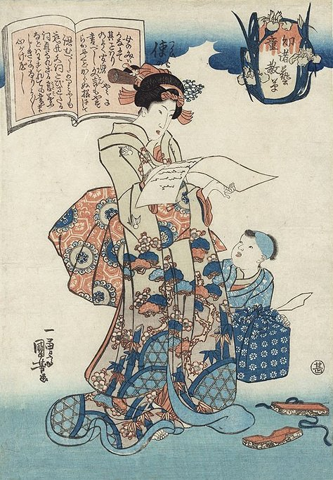 Kuniyoshi - Instruction for Children in the Accomplishments (Yodô shogei kyôsô, R124), (blue)