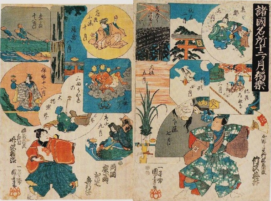 Kuniyoshi%20-%20(diptych)%20Spinning%20Top%20Performances%20at%20Famous%20Places%20in%20Various%20Provinces%20for%20the%2012%20Months%20