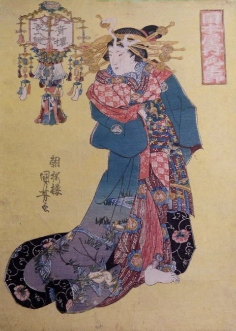 Kuniyoshi - Our Country's Scenery Illustrated by Beautiful Women (Honchô keishoku bijin zue,  R88), View of Futamigaura in Ise Province (Ise Futamigaura no kei)