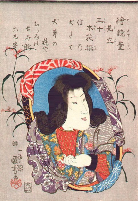 Kuniyoshi - Selected 'Brother-pictures' of 30 Chosen Trees & Flowers, Shinonome & knotgrass (Alt
