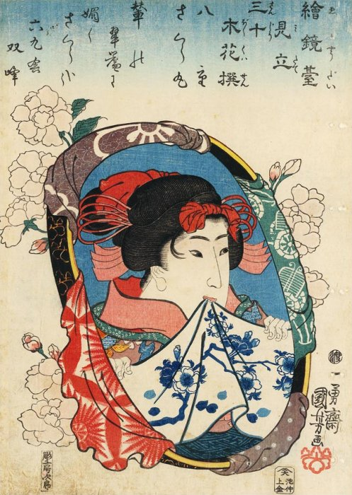 Kuniyoshi - Selected 'Brother-pictures' of 30 Chosen Trees & Flowers, Lady Yae in a mirror decorated with peonies