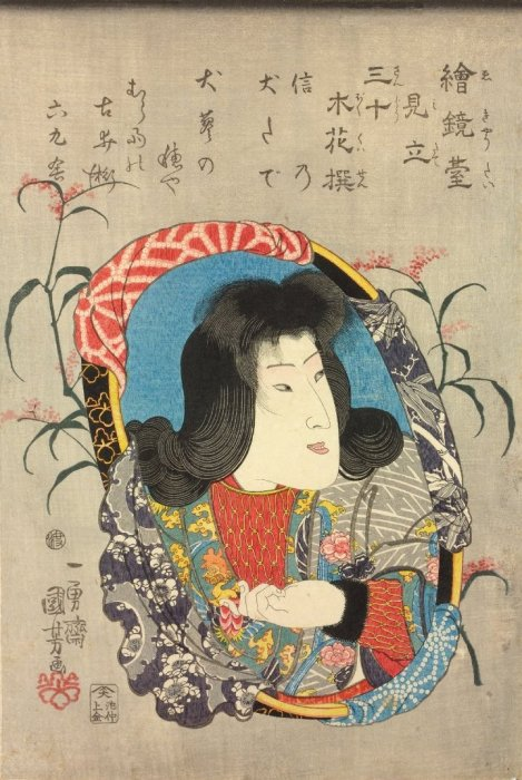 Kuniyoshi - Selected 'Brother-pictures' of 30 Chosen Trees & Flowers, Shino & knotgrass, E447, Marie de Strycker