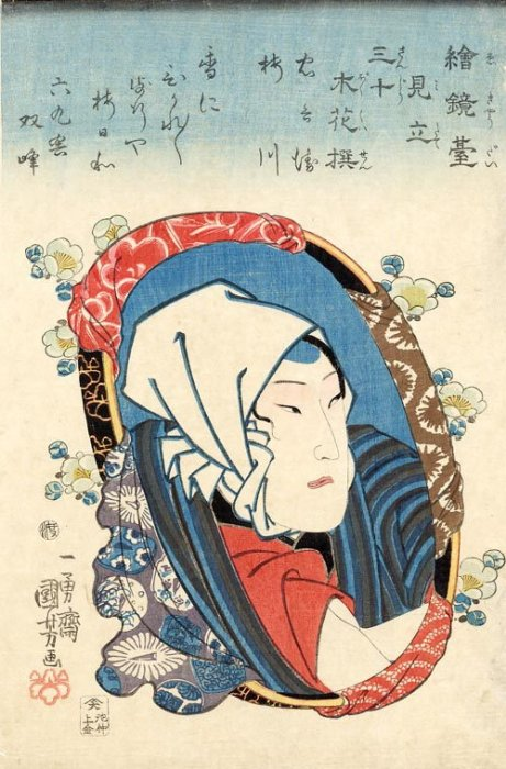 Kuniyoshi - Selected 'Brother-pictures' of 30 Chosen Trees & Flowers, actor Sawamura Tosshô I (Sawamura Sôjûrô V) wearing a white headscarf and blue striped kimono