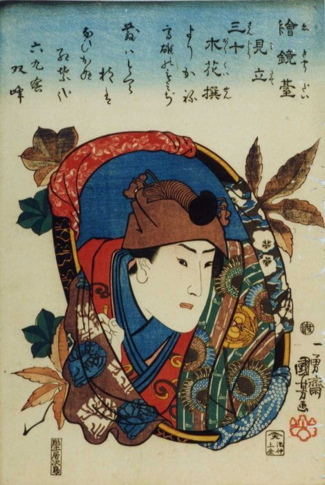 Kuniyoshi - Selected 'Brother-pictures' of 30 Chosen Trees & Flowers, 401-0012