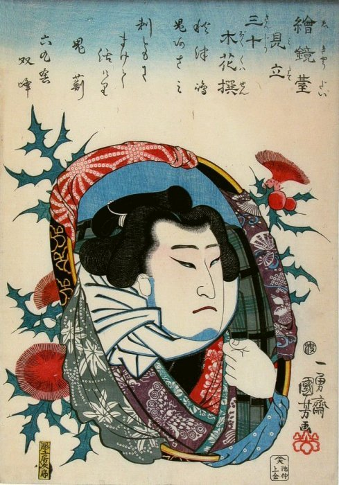 Kuniyoshi - Selected 'Brother-pictures' of 30 Chosen Trees & Flowers, 139AU10