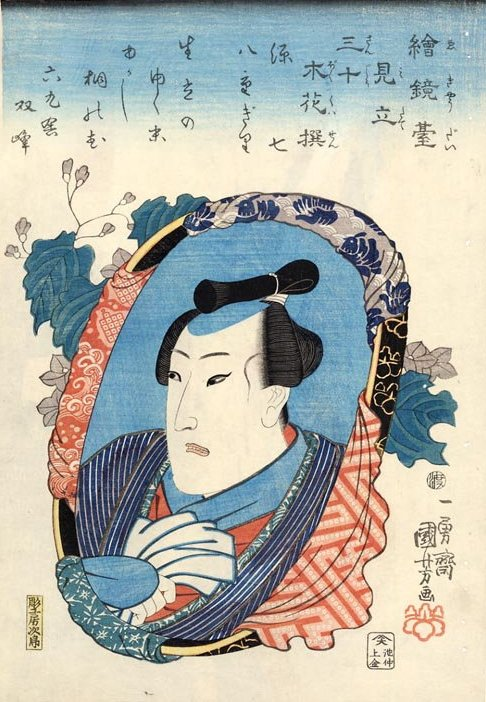 Kuniyoshi - Selected 'Brother-pictures' of 30 Chosen Trees & Flowers, 139AU11