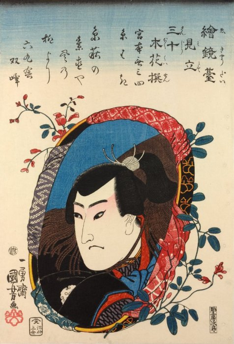 Kuniyoshi - Selected 'Brother-pictures' of 30 Chosen Trees & Flowers, 401-0018