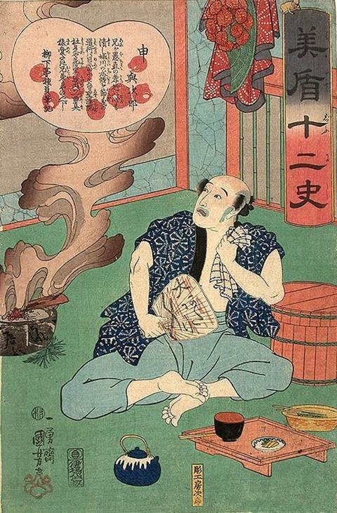 Kuniyoshi - Selection for the 12 Signs (S38