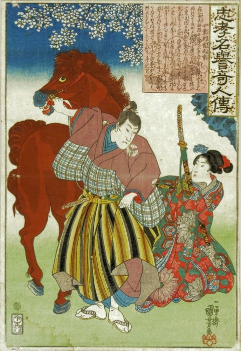 Kuniyoshi - Stories of Remarkable Persons of Loyalty & High Reputation (S35