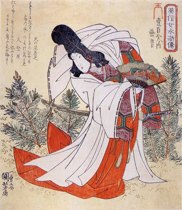 Kuniyoshi - (shikishiban) Modern Women as the 108 Heroes of the Suikoden (Fûzoku onna Suikoden hyakuhachiban no uchi), beauth throwing clay dishes from Dôkan Hill, (no subtitle)