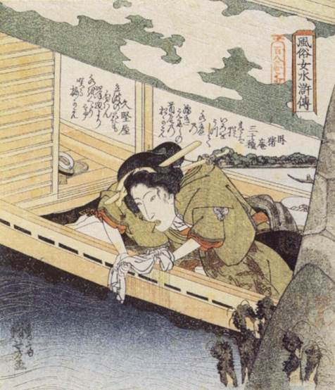 Kuniyoshi - (shikishiban) Modern Women as the 108 Heroes of the Suikoden (Fûzoku onna Suikoden hyakuhachiban no uchi), Clock (Tokei)