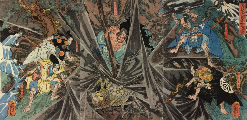 Kuniyoshi - (T 46) The earth-spider slain by Raiko's retainers, 1838