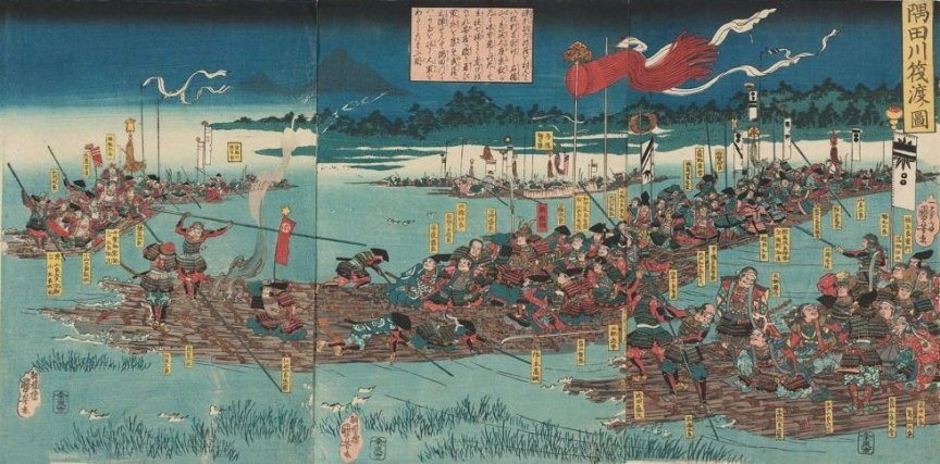 Kuniyoshi - (T 57) Yoritomo and his troops crossing the Sumida River on rafts in August, 1180