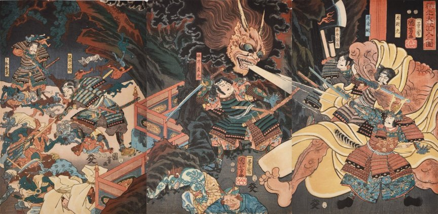 Kuniyoshi%20-%20(T298)%20Raikô%20severing%20the%20head%20of%20the%20Shuten-dôji,%20which%20springs%20into%20the%20air%20while%20Raikô's%20followers%20destroy%20other%20demons,%201853