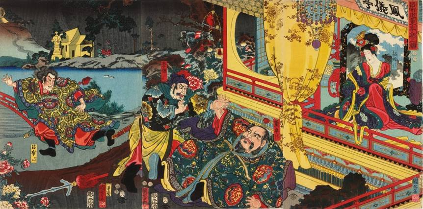 Kuniyoshi - (T301) Popular Heroes of the History of the 3 Kingdoms (Tsuzoku Sangoku-shi no Uchi) The king of Gi, Soso (L) & Kentoku (Hakumonro Soso Ryofu wo kiru no Zu), 1853